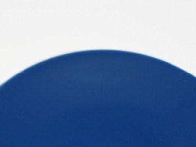 Lackfarbe Leifalit olympiablau 0,5 L