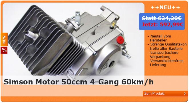 Motor S51